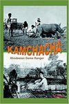 Kamchacha: Rhodesian Game Ranger