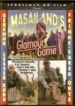 Masailand's Glamour Game