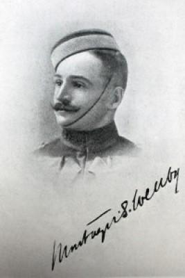 Captain Montagu Sinclair Wellby