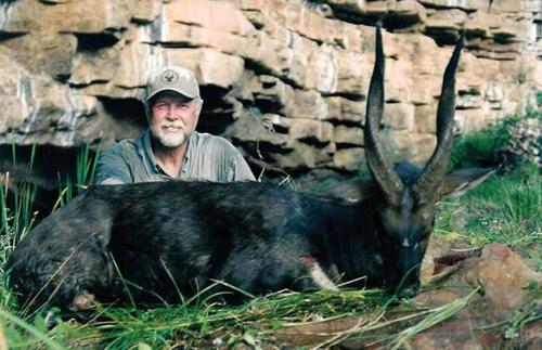 Bushbuck Hunting Image