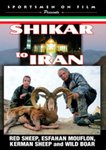 Shikar To Iran