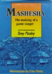 Mashesha: Making Of A Game Ranger