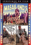 Masailand Glamour Game DVD
